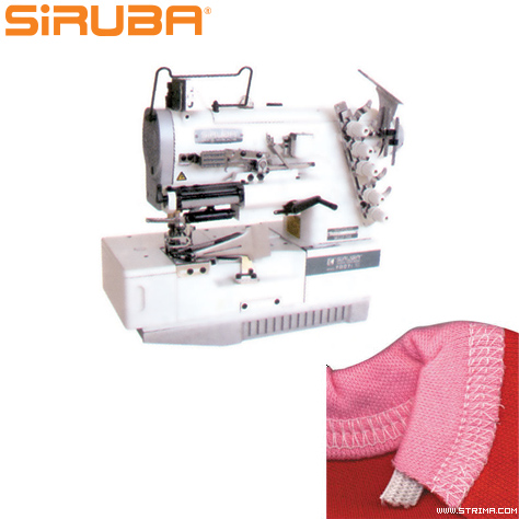 SIRUBA 3-needle top/bottom coverstitch machine with elastic inserting and binding device, with energy-saving AC Servo TP550 motor - complete sewing machine
